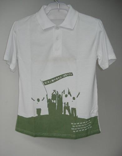 东莞订做T恤衫