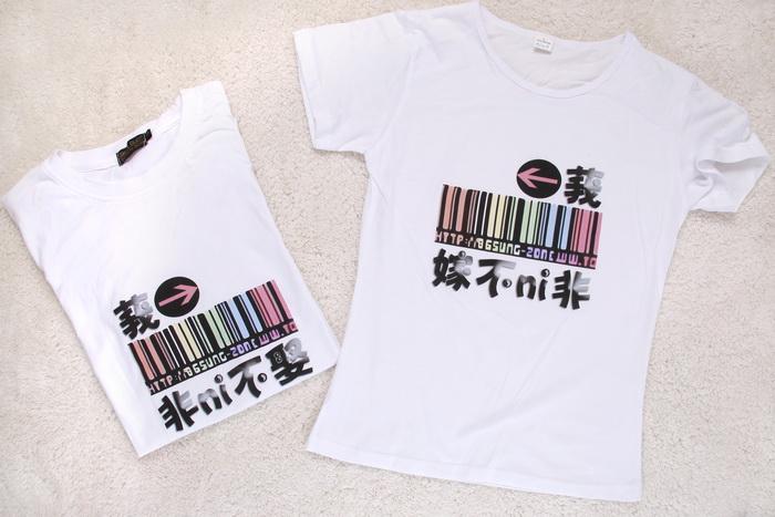 惠州订做T恤衫生产厂家